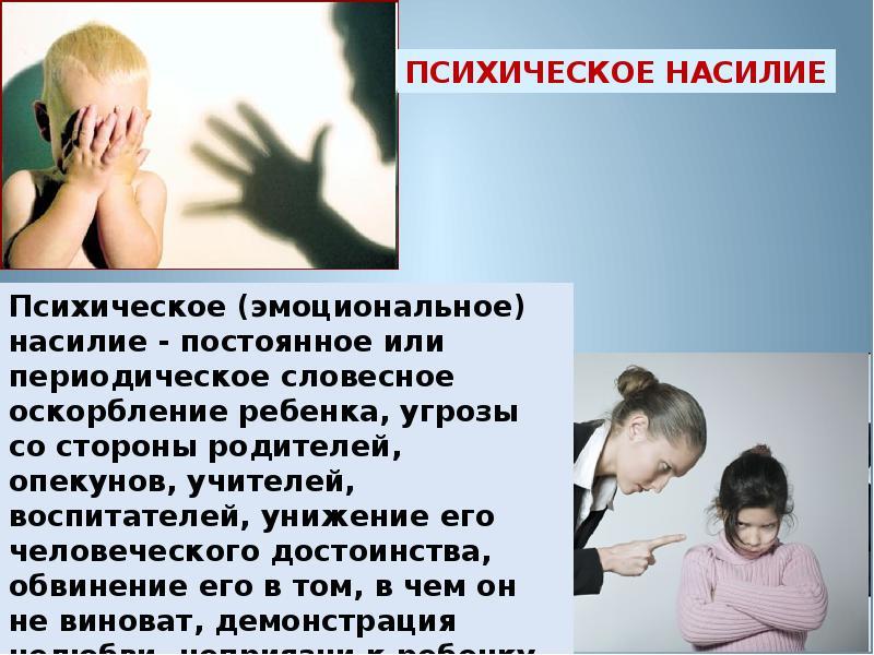 Проблема детской жестокости по отношению к животным | помощь психолога
