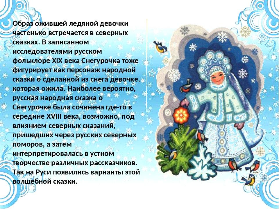 Ребёнок и дед мороз: как подготовить к визиту, а когда сказать правду? 100 к 1. почему дед мороз расстроился?