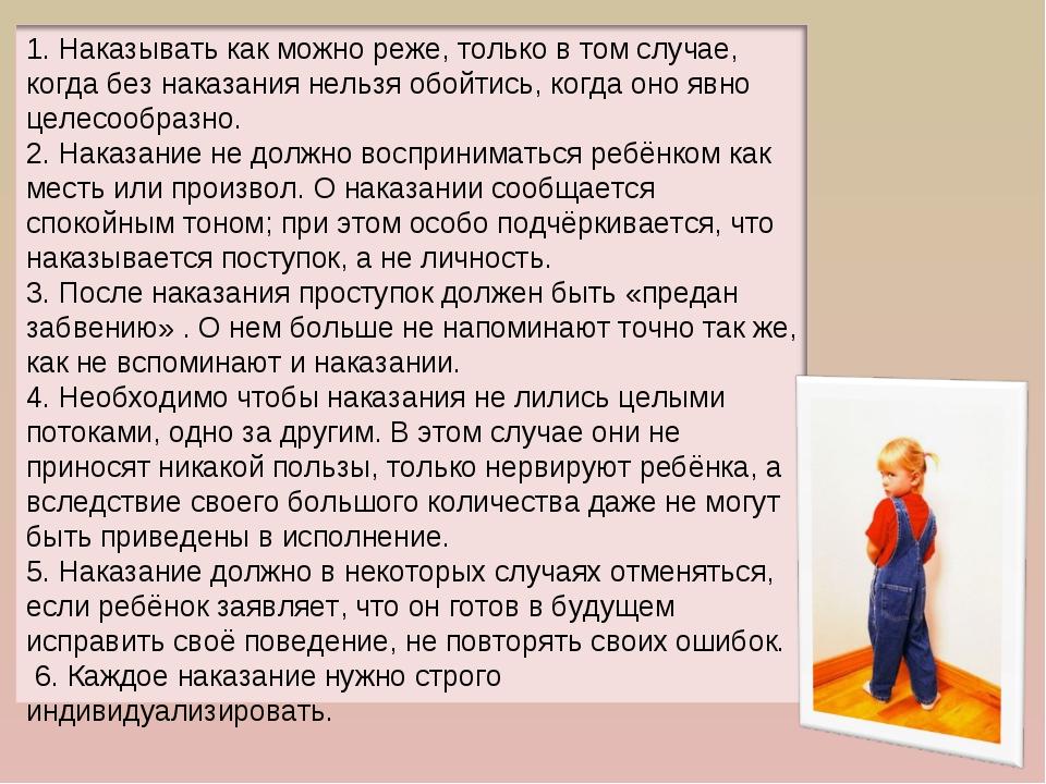 """""""ведешь себя, как ребенок!"""" почему взрослые ведут себя, как дети - psychbook.ru"""