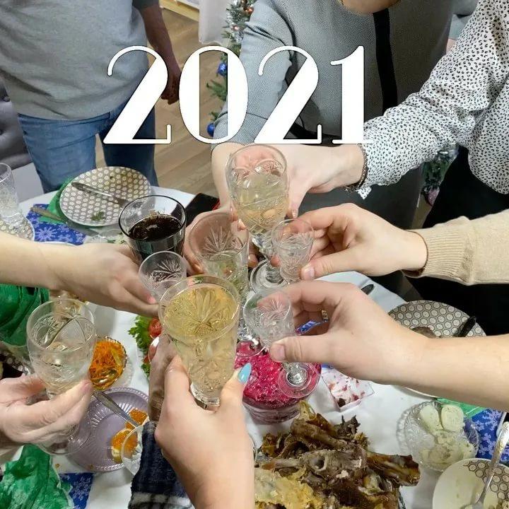 10 способов весело и оригинально встретить новый год 2020