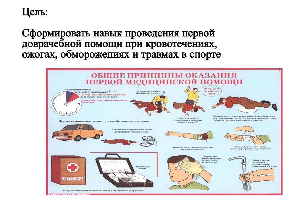 Рекомендации роспотребнадзора по выбору безопасной пиротехники - rss - официальный сайт роспотребнадзора