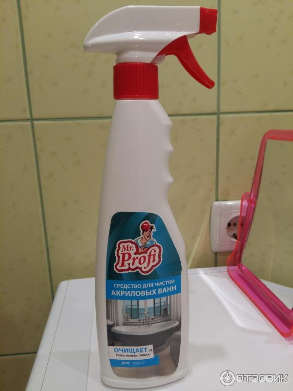 Чем мыть ванну перед купанием ребенка?