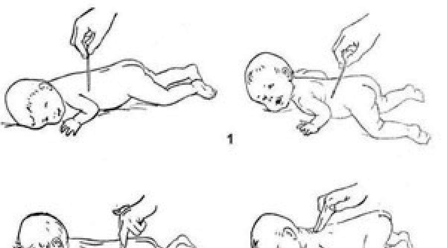 Рефлексы новорожденных | pampers ru