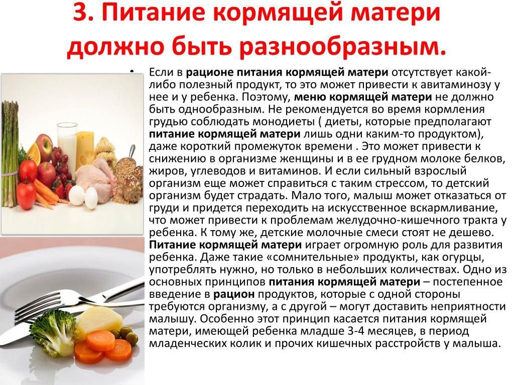 Сухофрукты при грудном вскармливании: компоты для кормящей мамы с рецептами