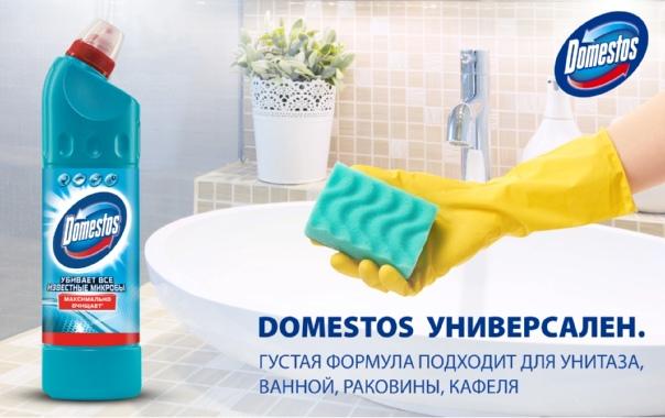 Все средства для чистки ванны