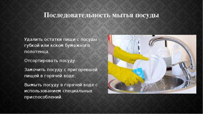 Чем лучше помыть ванну перед купанием грудничка, народные средства и бытовая химия, чем нельзя чистить
