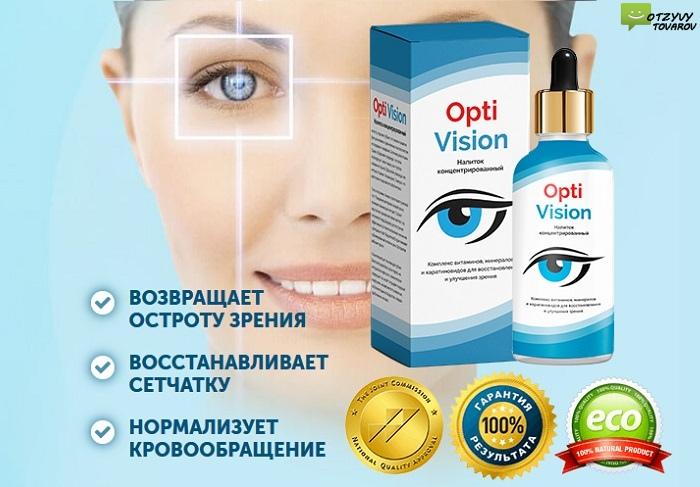 Зачем нужны расслабляющие капли для глаз и как они применяются?