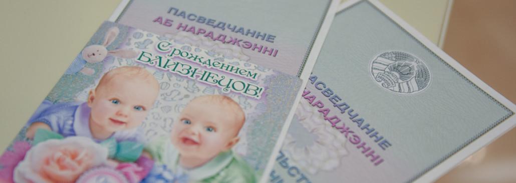 Прописка новорожденного после рождения по месту жительства в 2021 году: как и где, необходимые документы