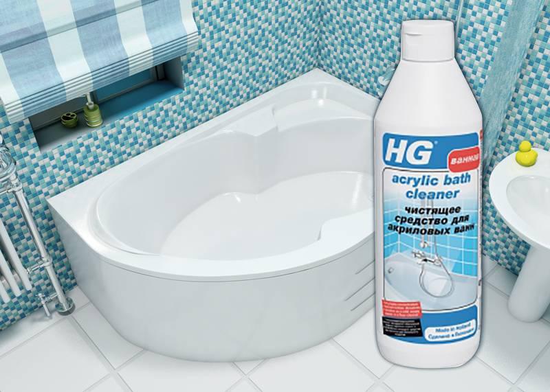 Чем мыть ванную перед купанием грудничка?