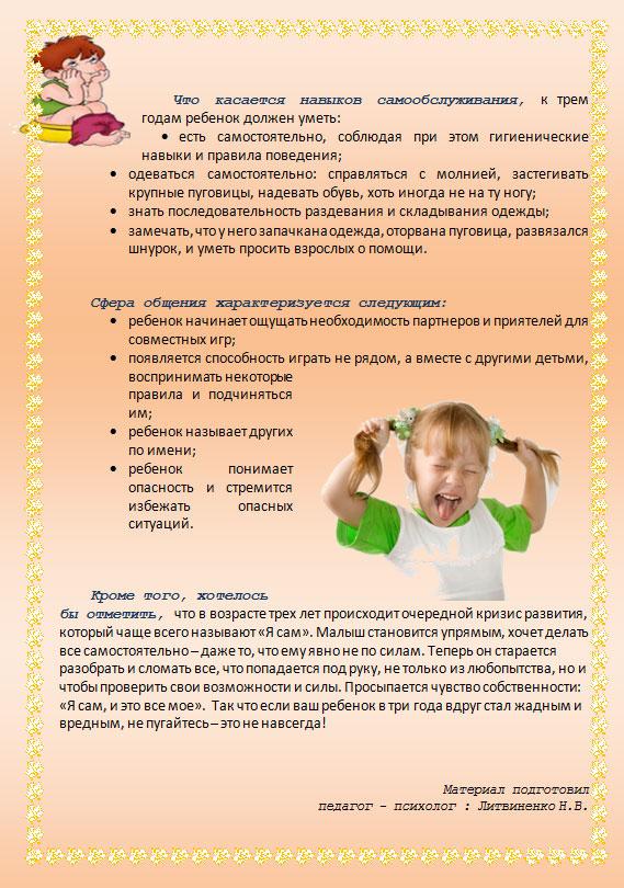 Что должен уметь ребенок в 9 месяцев и особенности эмоционального и физического развития