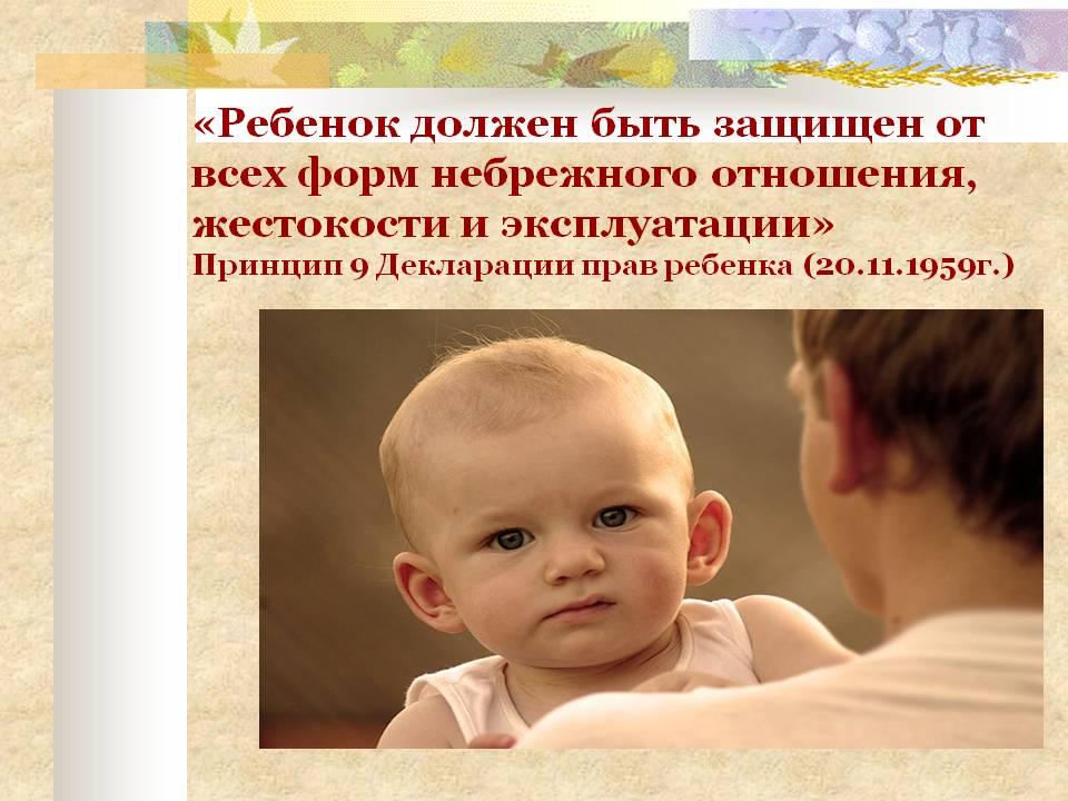 «глубоко травмированы в детстве». психолог о том, как в людях зарождается жестокость