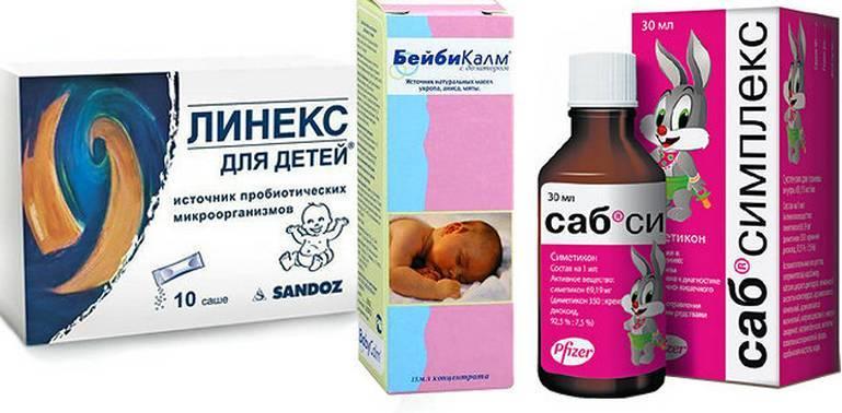 Самое эффективное средство от коликов для грудничков