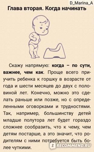 Запор у малыша: как помочь грудному малышу при запоре: читайте на сайте nutrilak