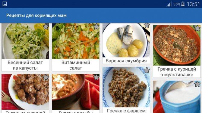 Чечевица – ценный питательный продукт для кормящей мамы