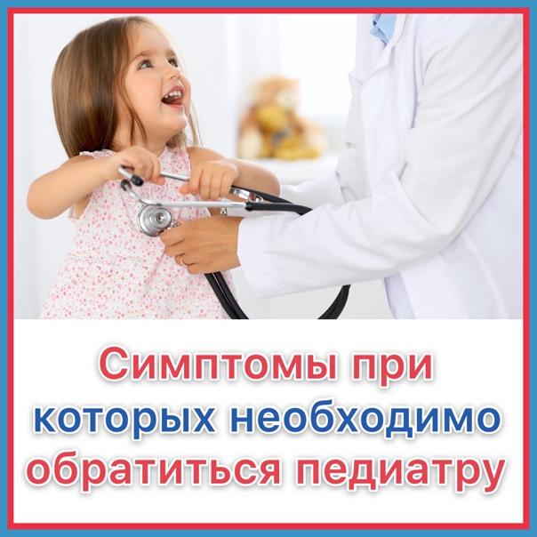 Как часто ходить с новорожденным в поликлинику | детская городская поликлиника № 32