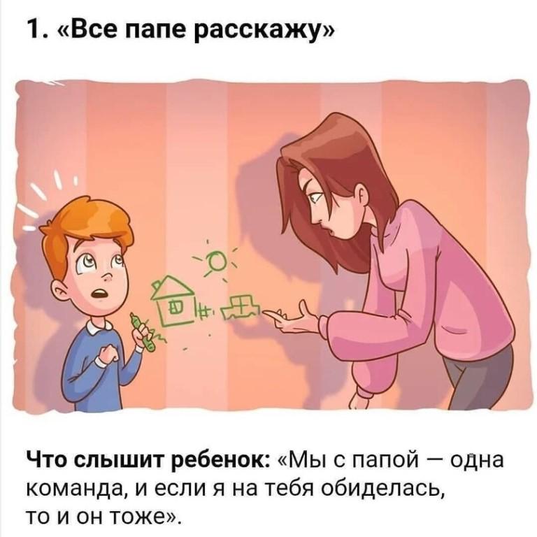 «сынок, ты меня слышишь?» что делать, если ребенок вас игнорирует | православие и мир
