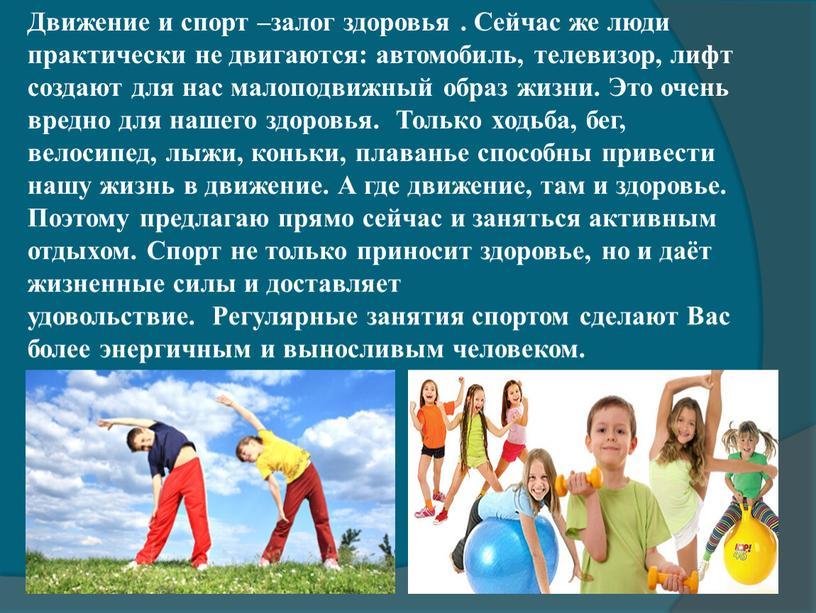 Темперамент ребенка и спорт