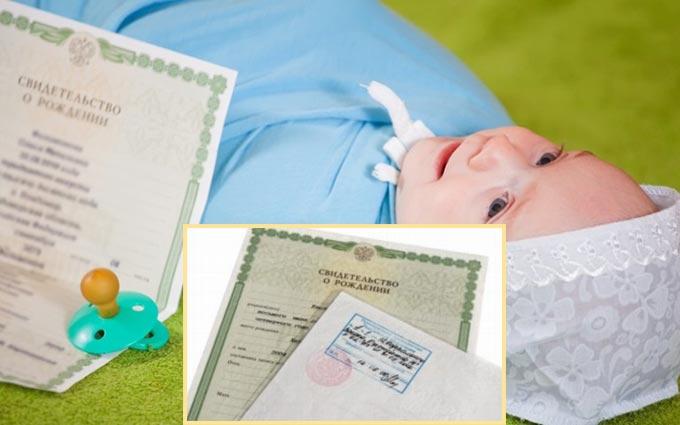 Как правильно прописать новорождённого ребёнка?