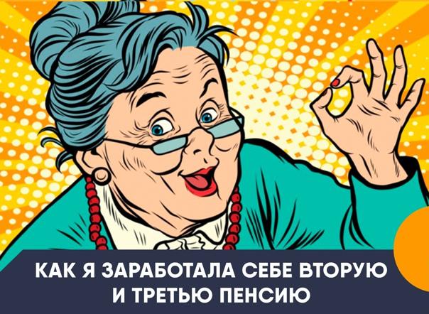 Вредные советы: 10 заблуждений бабушек об уходе за младенцами
