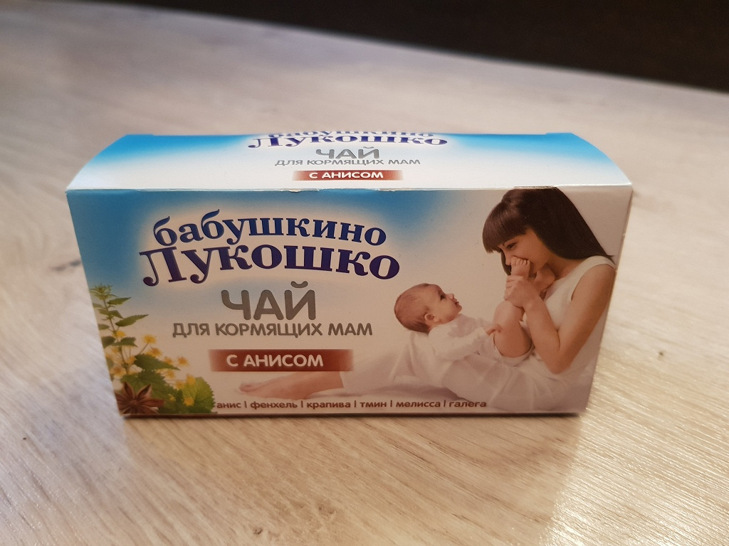Чай для грудничков: разновидности и влияние на здоровье ребенка