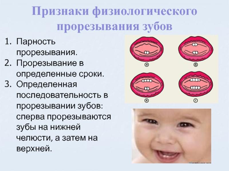 Пульпит молочных зубов у детей, как обнаружить и лечение