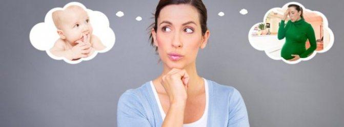 Беременность: мифы и реальность