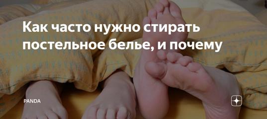 Почему нельзя показывать новорожденного до 40 дней: народные приметы, советы мамам