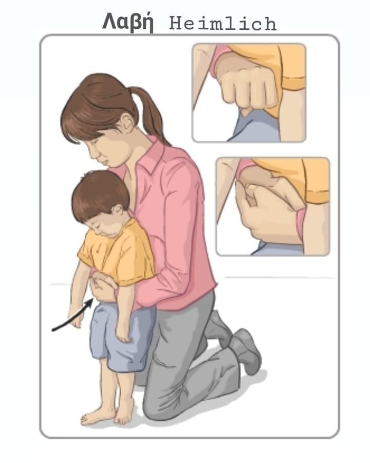 Удушье у детей: что делать и как предотвратить