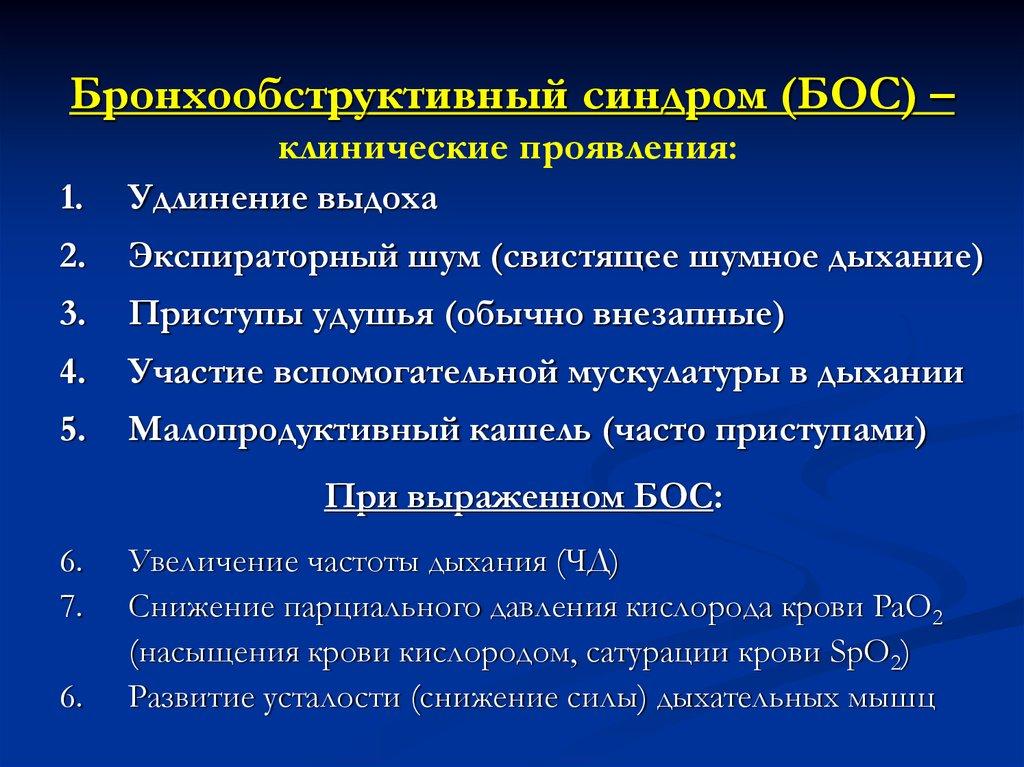 ✅ тимомегалия у детей: 16 причин, 3 вида, 4 группы симптомов, 2 подхода к лечению - ik-rt.ru