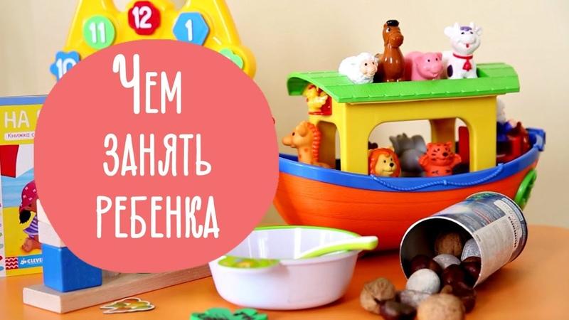 Чем занять детей 7 лет дома: интересные занятия, полезные игры и домашние развлечения - psychbook.ru