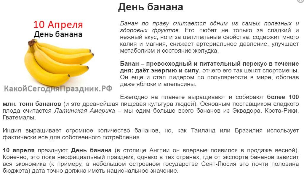 Фрукты в детском питании — банан, груша, яблоко, персик