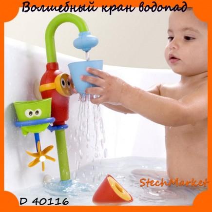 Самые увлекательные игрушки для ванной. виды игрушек и правила их выбора