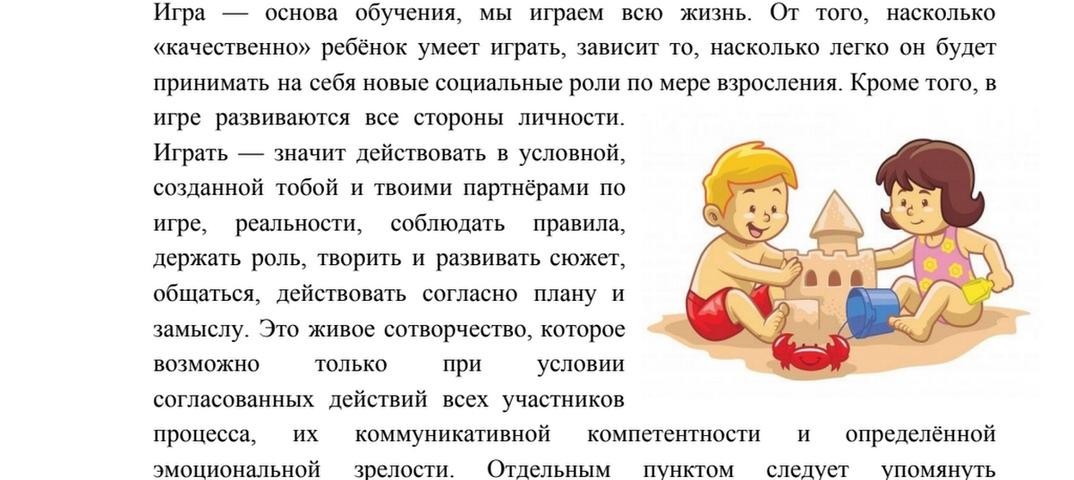 Вместе или вместо? как приучить ребёнка делать дома уроки