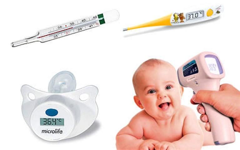 Как новорожденному ребенку померить температуру (где лучше измерять и каким термометром)