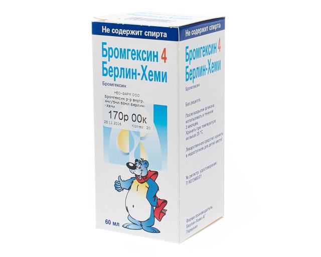 Бромгексин — препарат от кашля: применение, действие, показания и противопоказания