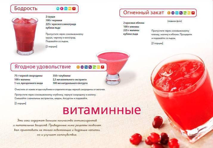 Клюква для беременных: польза и вред; состав ягод, их пищевая ценность при беременности и полезные свойства