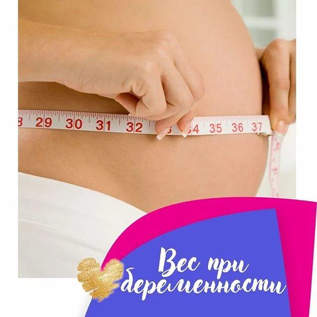 Лечение ожирения у детей   причины, диета, питание
