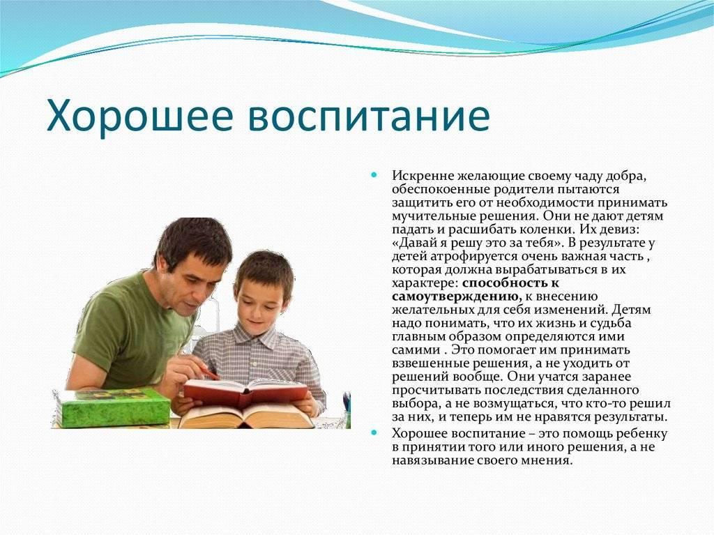 7советов, как построить нормальные отношения между взрослыми детьми иихпожилыми родителями