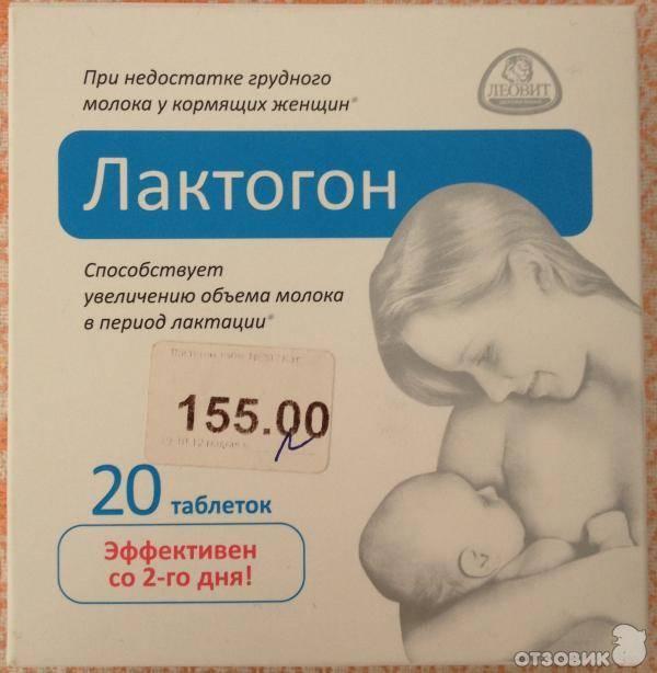 Как вернуть молоко кормящей маме