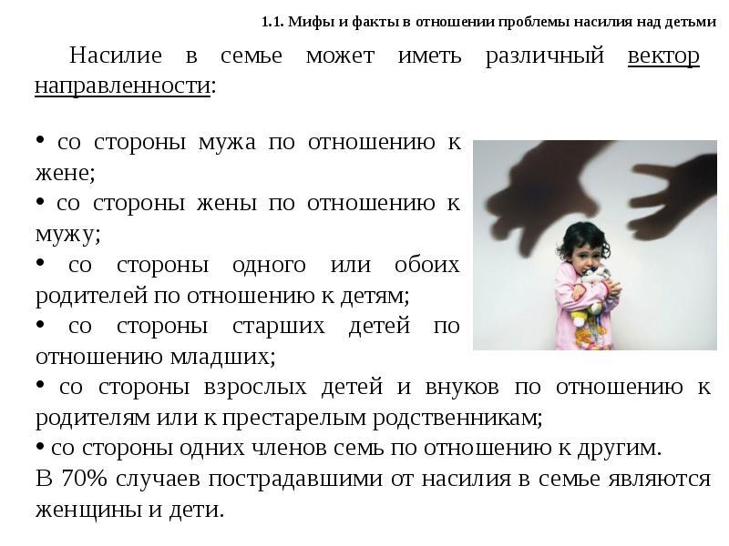 «маленькое зло». психологи раскрыли причины детской жестокости