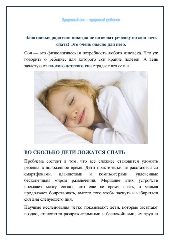 Можноли укачивать ребенка, чтобы онзаснул? отвечает специалист