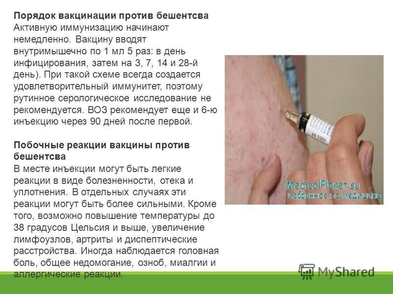 О вакцинации против столбняка
