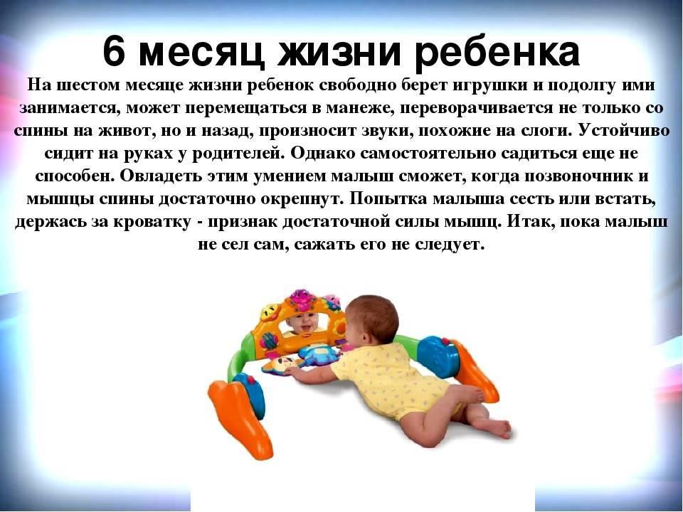 Развитие ребенка в 2 года 11 месяцев – что умеет и на что способен малыш?
