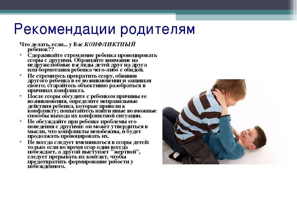 Типы темперамента ребенка