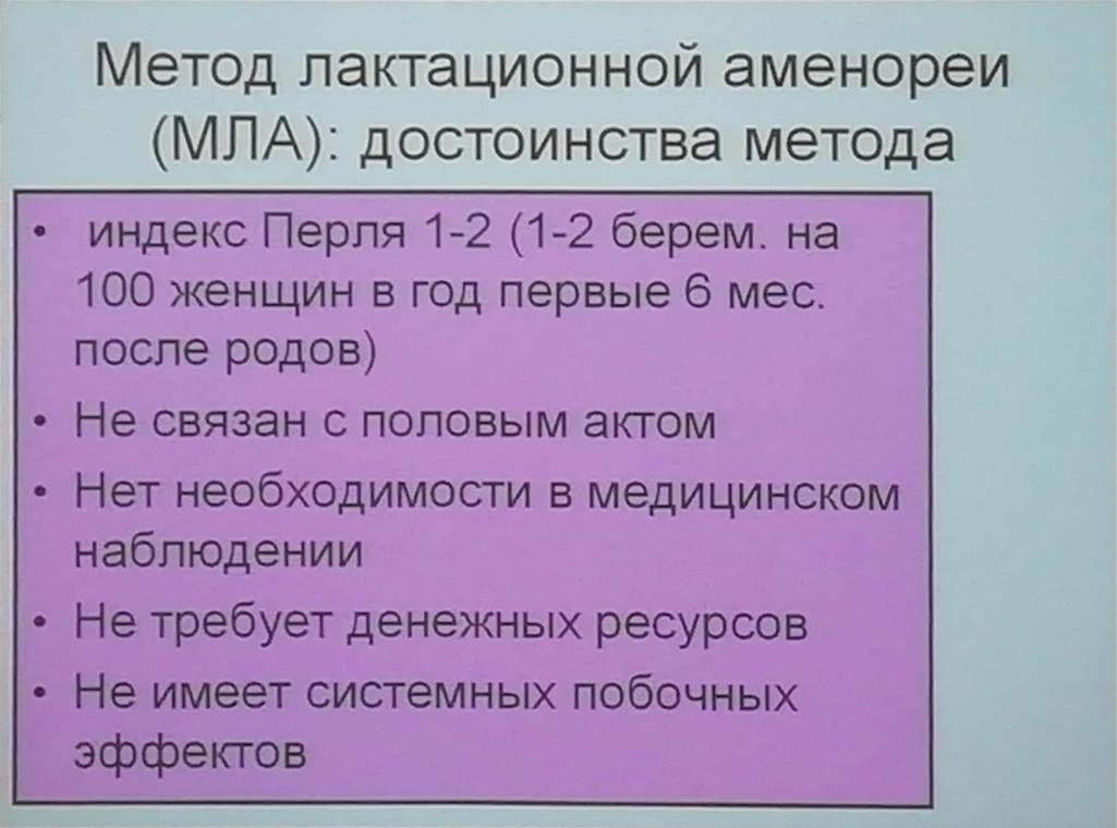 Эндоцервикоз - эктопические поражения шейки матки