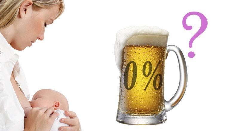 Квас при грудном вскармливании и можно ли пить его детям: с какого возраста давать, употреблять ли при кормлении грудью домашний квас, чем он полезен