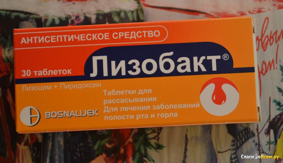 Мукалтин (mucaltin)