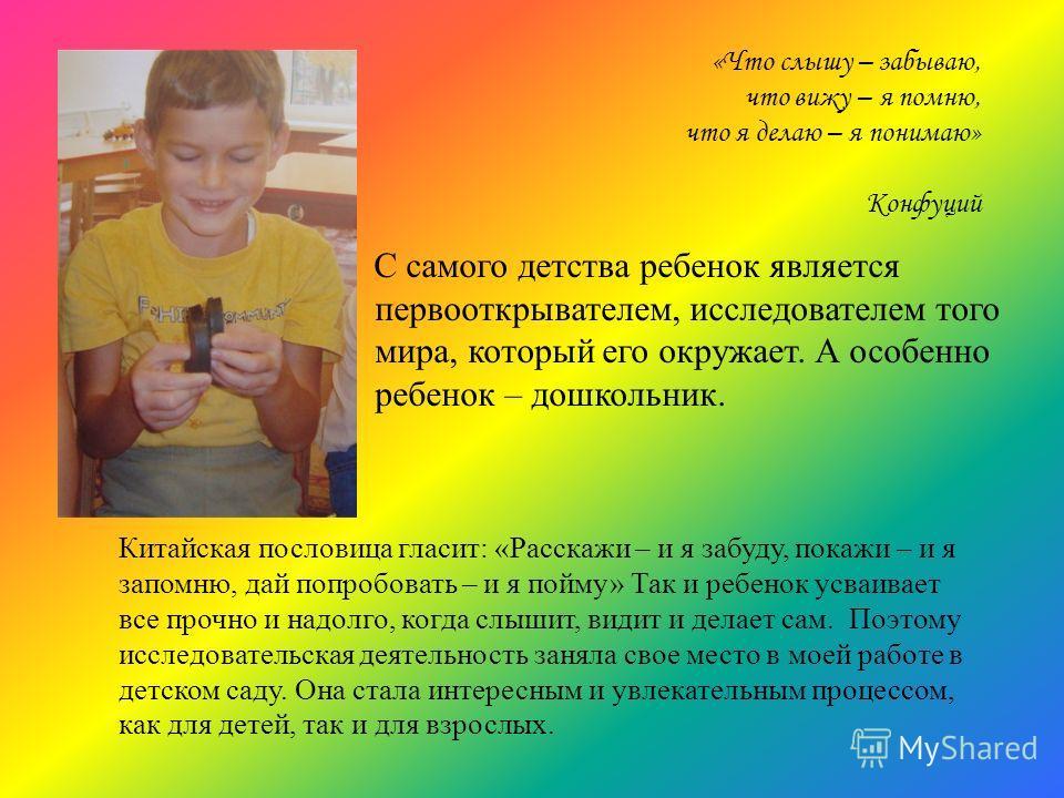 «дочь не слышит, что я ее люблю». почему глухим детям не разрешают говорить на жестовом языке | православие и мир