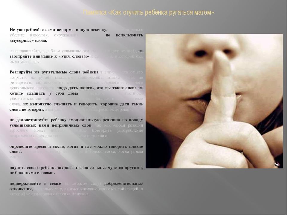 Как остановить истерику у ребенка: психологические методы и способы, особенности воспитания - psychbook.ru