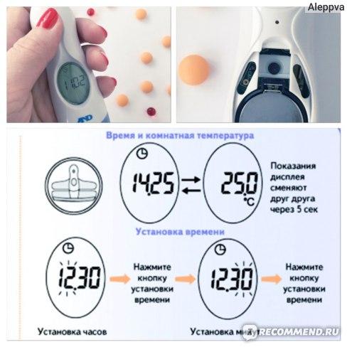 Где мерить температуру у грудничка электронным градусником или как правильно померить температуру младенцу — способы и виды градусников